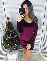 Бархатное короткое платье с открытой спиной 6503601