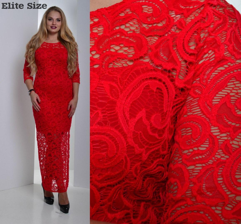 dda37b388ea Купить Длинное гипюровое платье в больших размерах с рукавом 3 4 ...