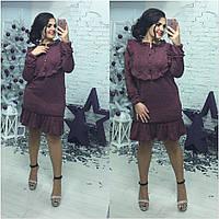 Трикотажное платье в больших размерах с оборками внизу и на груди 1615332