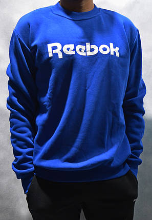 Мужская теплая спортивная кофта, свитшот Reebok (Рибок) - ярко-синяя, фото 2