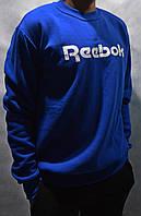Мужская теплая спортивная кофта, свитшот Reebok (Рибок) - ярко-синяя