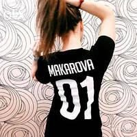 Женская именная футболка с логотипом под заказ