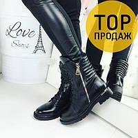 Женские низкие зимние ботинки на шнурках, черного цвета / полусапоги женские кожаные, сбоку молния, стильные