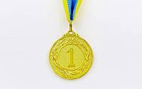 Медаль диаметр 5 см.  с ленточкой, фото 1