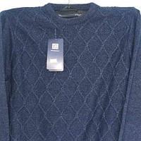 Шерстяной синий мужской свитер (Турция)