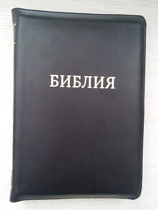 Библия, 16х24 см, чёрная, кожа, индексы, золочение среза блока, фото 2