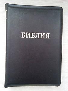 Библия, 16х24 см, чёрная, кожа, индексы, золочение среза блока