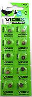 Батарейки Videx, AG4, LR626, 1.5 v, Годны до 06.2022, 6.8 мм х 2.6 мм, 10 шт. в блистере