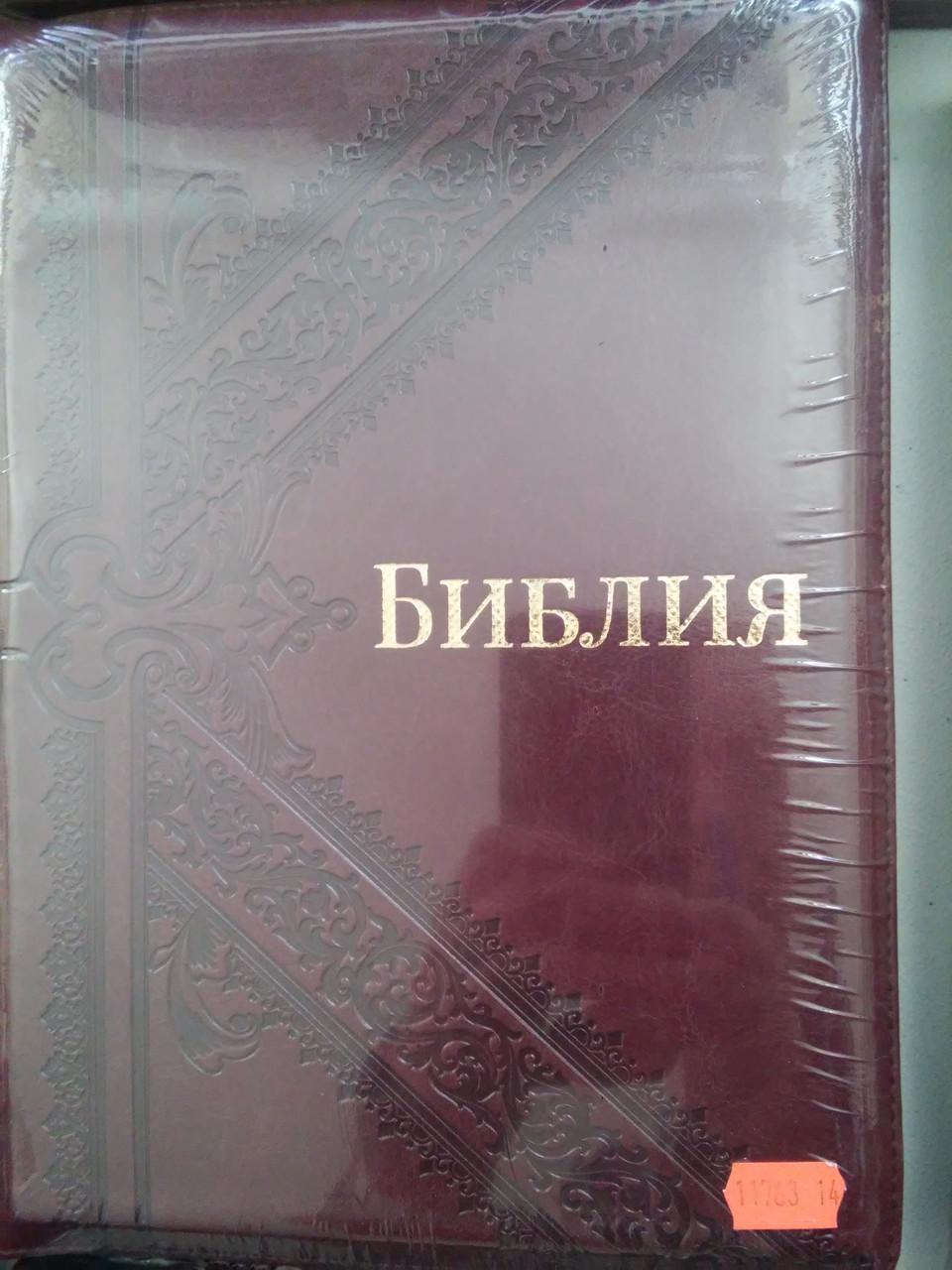 Библия, 18,5х25 см, бордовая с орнаментом