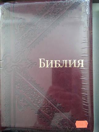 Библия, 18,5х25 см, бордовая с орнаментом, фото 2