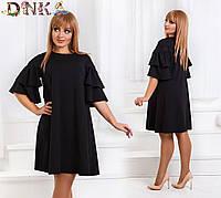 Свободное платье  больших размеров  ат1183, фото 1