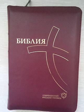 Библия, 23 х 16 см., Современный русский перевод, кожа , фото 2