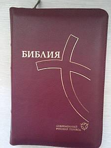 Библия, 23 х 16 см., Современный русский перевод, кожа