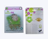 Круг для купания младенцев арт. 161101