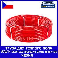 Труба для теплого пола WAVIN EKOPLASTIK PE-Xc EVON д.16х2,0 мм