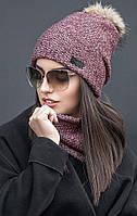 Зимняя вязаная шапка с меховым помпоном и хомутом, женские зимние шапки оптом от производителя
