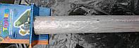 Минеральный камень Nobby, 22 см