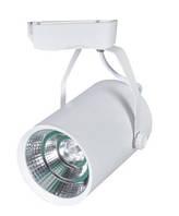 Трековый светодиодный светильник HN-GDD-016-WH 30W LEDEX