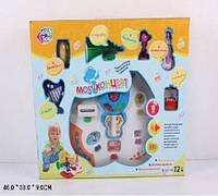 Детский развивающий  Игровой центр 7285 батарейка ,музыкальные инструменты,в коробке