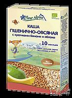 Детская каша органическая молочная пшенично-овсяная каша с бананом и яблоком Fleur Alpine, 200г