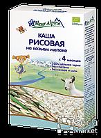 Каша детская рисовая на козьем молоке Fleur Alpine, 200г