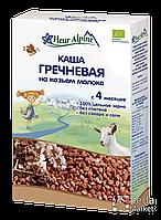 Детская органическая гречневая каша на козьем молоке Fleur Alpin, 200г