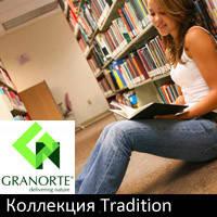 Пробковый паркет Granorte Tradition (Гранорт Традишн)