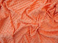 Ткань плюш для пледов Minky морковный