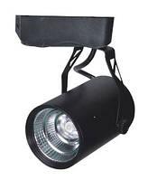 Трековый светодиодный светильник HN-GDD-016-BL 30W LEDEX