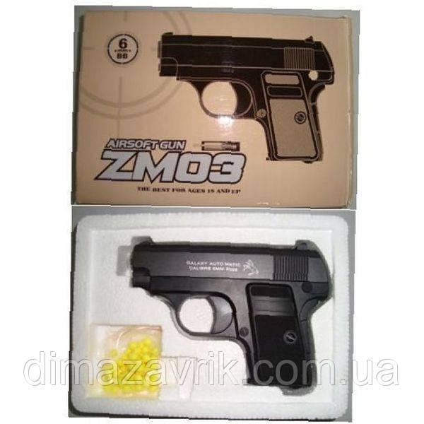 Детский пистолет ZM03 Кольт металл+пластик