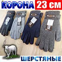 Перчатки мужские шерсть Корона  ПМЗ-161612