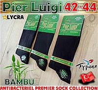 """Носки мужские высокие   """"Pier luigi"""" Турция бамбук  lycra 42-44р  NMD-0505639"""