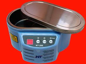 Двухрежимная ультразвуковая ванна Extools NT-285