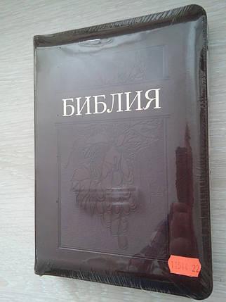 Библия, 14х20,5 см, с слепым орнаментом, фото 2