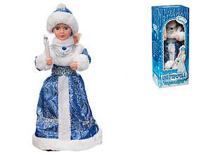 Снігуронька музична в синьо-білій шубці і шапочці 40 см
