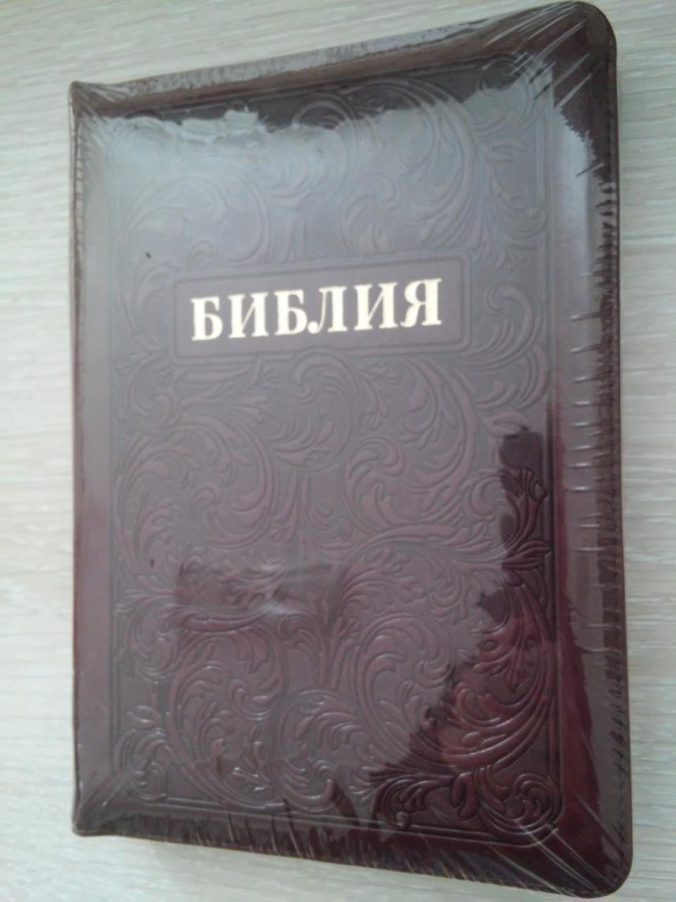 Библия, 14х20,5 см,  с слепым орнаментом