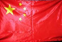 """Виготовлення прапора """"КНР"""""""