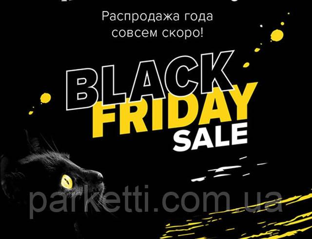 Распродажа года - Черная Пятница 2017 в Parketti!