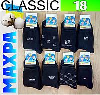 Носки детские махровые Classic Украина Гребенюк  размер 18 - случайное ассорти  НДЗ-07210