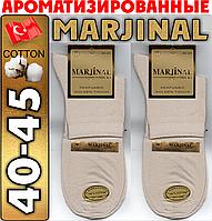 Носки мужские средние MARJINAL Турция ароматизированные  2-я пятка и носок 100% ХЛОПОК   40-45р беж НМП-94