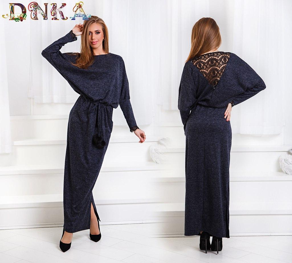 79855f8c868 Длинное теплое платье с1548н 42-56  продажа