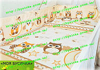 """Защита для детской кроватки и комплект постельки -""""Сова"""", фото 1"""
