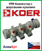 Koer ппр коллектор 3-way с шаровыми  кранами 40x20