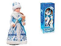 Снегурочка музыкальная 40 см со свечой в синем платье