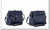 Женская мини - сумка