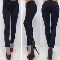 Женские лосины-брюки со стразами