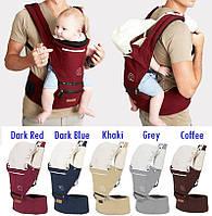 Хипсит со спинкой Aiebao Baby carriers, переноска для ребенка