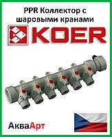 Koer ппр коллектор 6-way с шаровыми  кранами 40x20