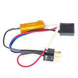 Обманки цифрові та резисторні для світлодіодних ламп