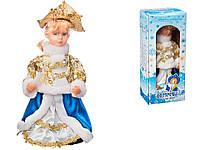 Снегурочка музыкальная в сине-золотой шубке и кокошнике 30 см